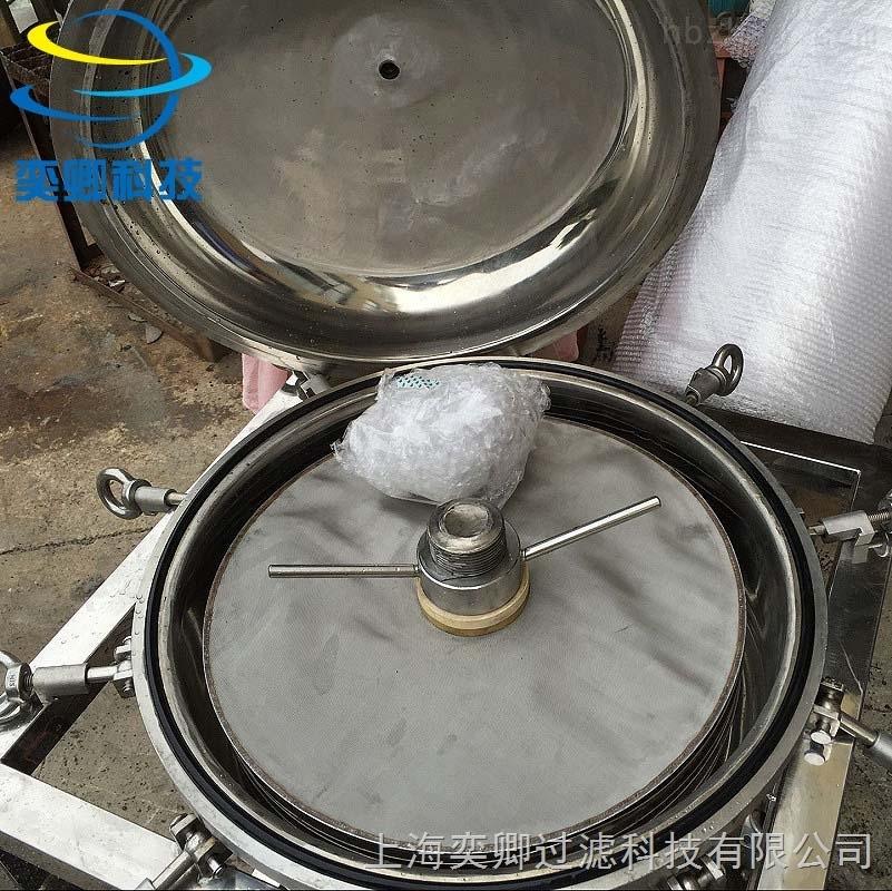 上海不鏽鋼立式矽藻土過濾機