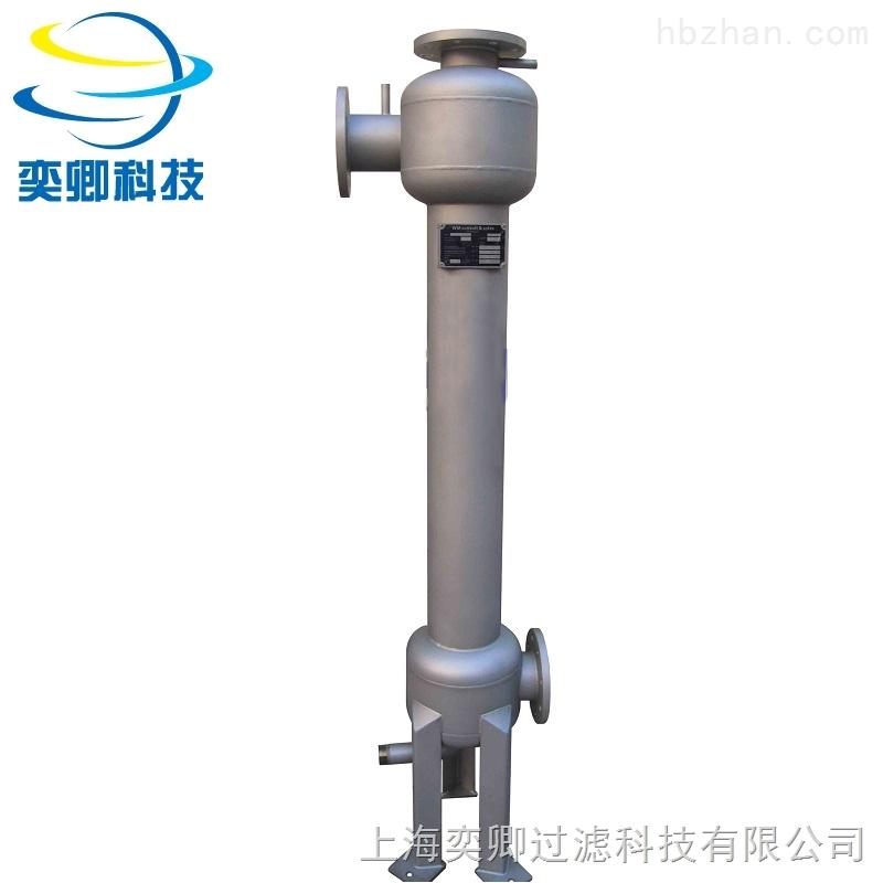 不锈钢旋液离心分离器