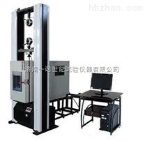 固態橡膠高溫拉力試驗機研發成功