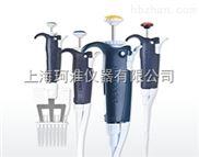 吉爾森PIPETMAN Neo移液器P2N/P10N/P20N/P100N/P200N/P1000N