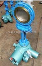 污水电动刀型闸阀PZ973H-10C
