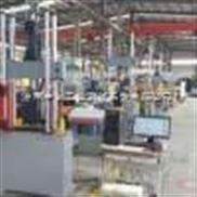 汽车减震器耐久性疲劳测试仪全国知名厂家