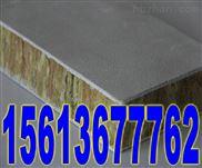 耐高温竖丝岩棉板耐火防火岩棉板价格