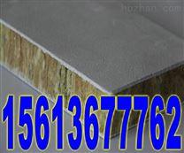 耐高溫豎絲岩棉板耐火防火岩棉板價格