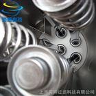 大量供應精密濾芯過濾器