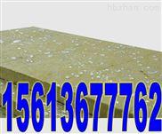 保温岩棉生产厂家屋顶保温岩棉板价格