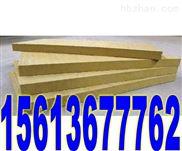 耐火防火岩棉板价格水泥岩棉板