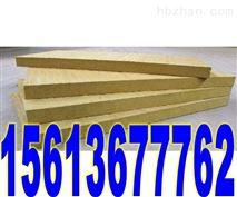 耐火防火岩棉板價格水泥岩棉板
