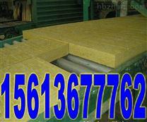 外牆岩棉板多少錢一平米耐火防火岩棉板