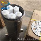 广州抱箍式精密濾芯過濾器生產廠家