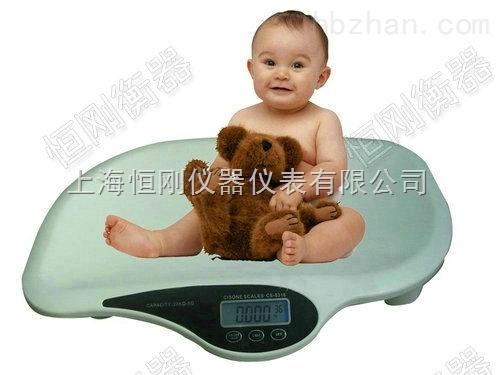 医院体检专用婴儿电子秤价格
