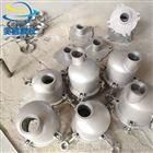 上海非标定制不锈钢过滤器