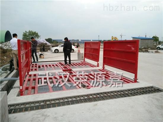 咸宁工地自动洗车台