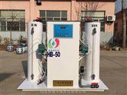 六安二氧化氯发生器定制加工