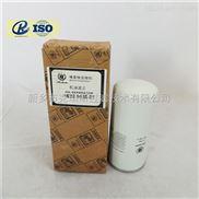 生产厂家供应博莱特机油滤芯1625165601空压机机油过滤器