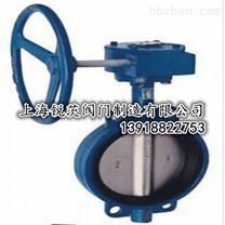 D371X蝸輪對夾式蝶閥,高品質螺紋鑄鋼蝶閥