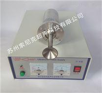 超声波喷雾雾化器厂家