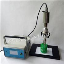 實驗用超聲波分子生物學儀器