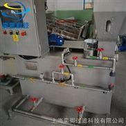 上海全自動加藥係統