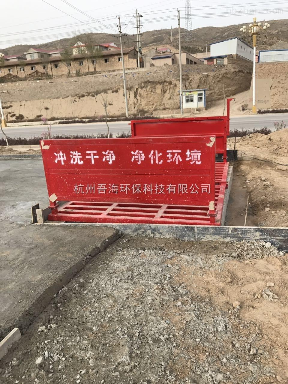 杭州洗輪機質量保證,送貨上門