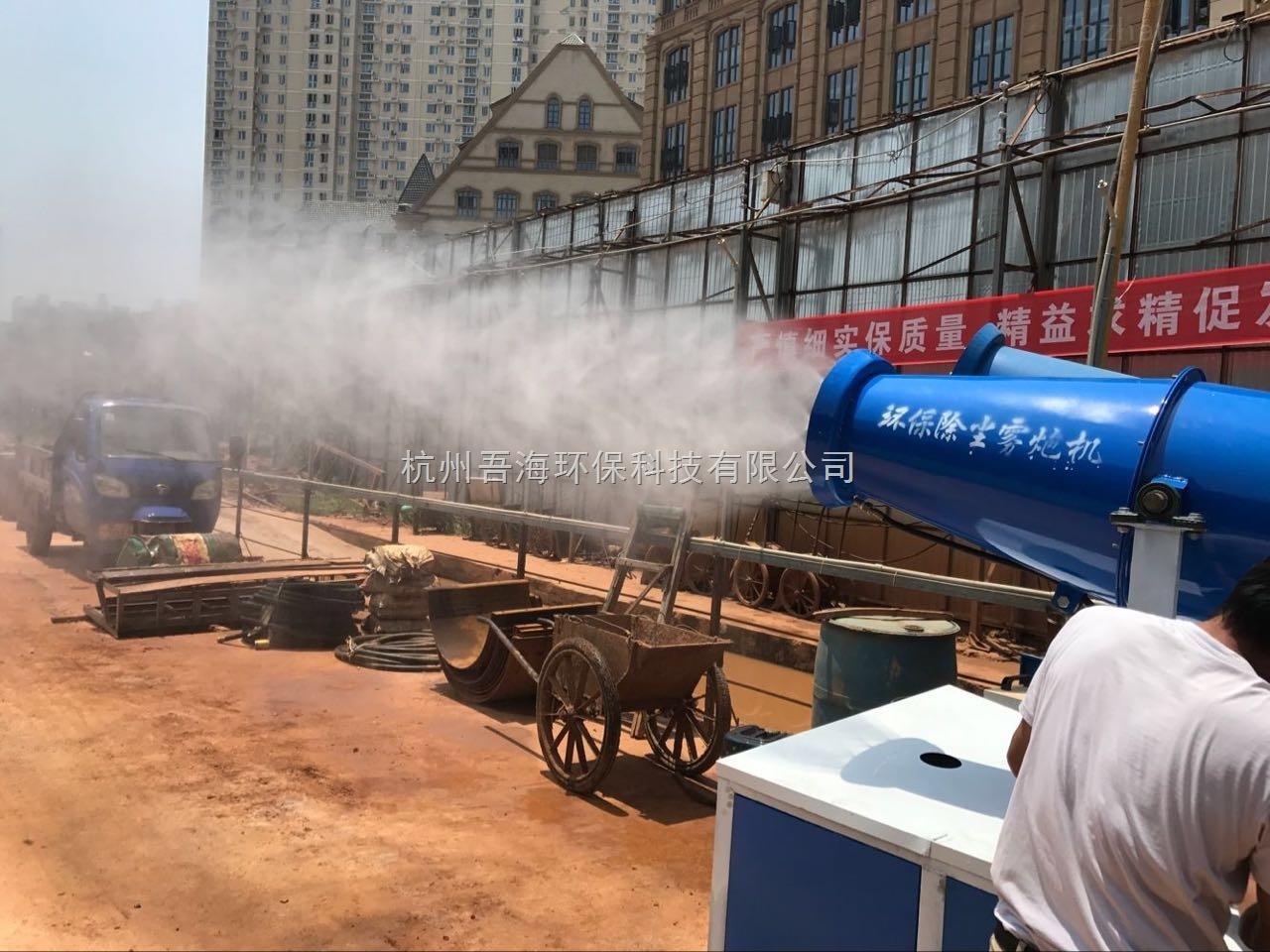 開化環保降塵噴霧機廠家