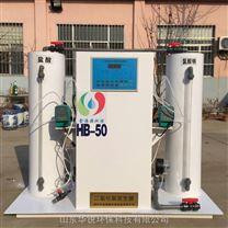二氧化氯发生器使用安装注意要点