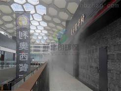 深圳商业中心亚美体育APP价格/户外场所喷雾降温系统工程安装