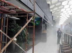 晋城商业中心亚美体育APP价格/户外场所喷雾降温系统工程安装