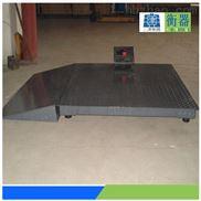 北京、南京-精选直销-1T2T3T5吨电子地磅秤