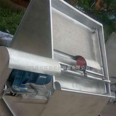 JC-150屠宰汙水固液分離設備