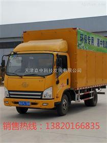 嘉中JZ70—A环保污物分离车,管道疏通车