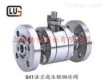 法蘭高壓鍛鋼球閥 上海陸貢球閥廠家