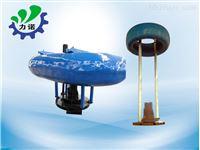 QFB2.2-40浮筒式表面曝气机(器)