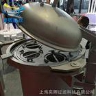 上海多袋式过滤器价格