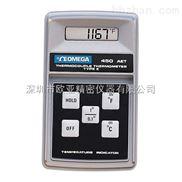 美国Omega 450系列 高精度手持式测温仪