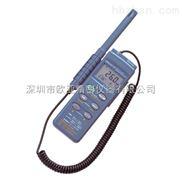 美国Omega HH314A手持式温湿度仪