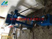 广东污泥板框压滤机