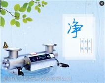 生活用水紫外線殺菌器報價