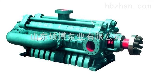 DDM型多级煤泥泵