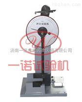 100J 擺錘式人造板衝擊試驗機手控型