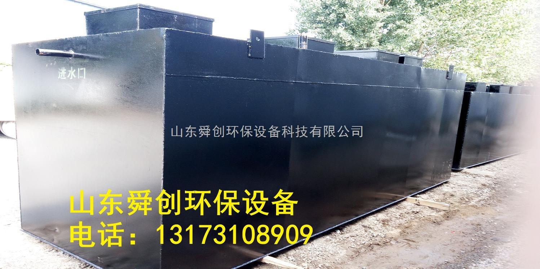 辽宁省葫芦岛市地埋式医院污水处理系统