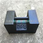 河北M1等级25kg标准铸铁砝码一吨价格