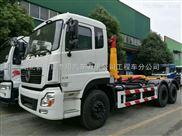 四川东风拉臂式垃圾车生产厂家
