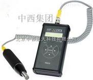 中西(LQS)手持式氢气检漏仪(美国) 型号:H2SCAN HY库号:M346121