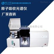 金属元素含量分析仪,4520B原子吸收光谱仪