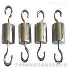 北京钩子砝码5kg!不锈钢带双钩砝码5千克厂家