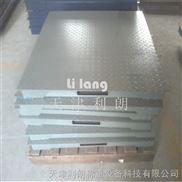 延吉市3吨移动电子地磅|2吨地秤多少钱