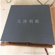 带打印3吨电子地磅,天津1.5*2米平台称重磅秤
