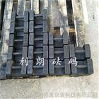 保定5千克铸铁砝码/m1级别搅拌站标准砝码