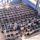 20公斤起重机配重砝码|遂宁20公斤铸铁砝码价格